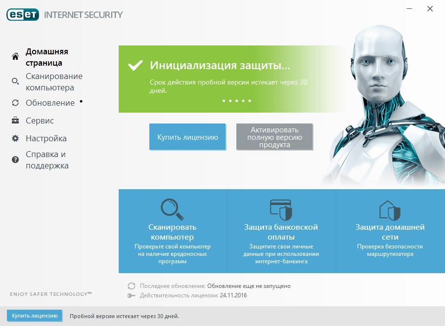 Интерфейс ESET NOD32 Internet Security