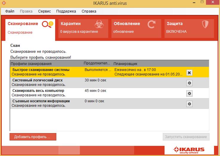Интерфейс IKARUS anti.virus