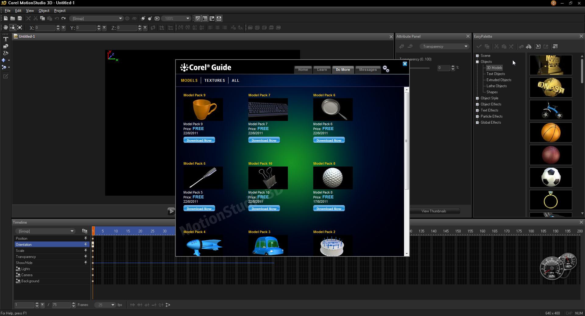Интерфейс MotionStudio 3D