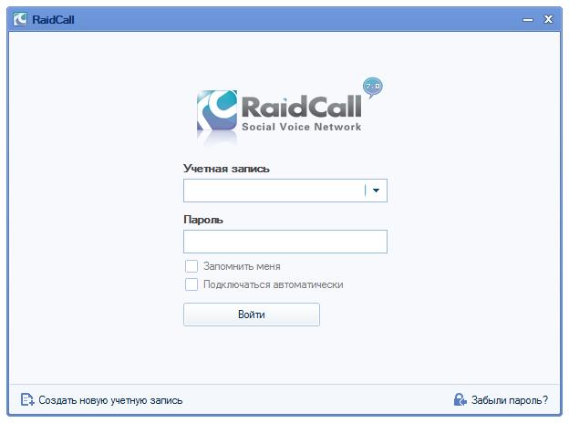 Интерфейс Raidcall