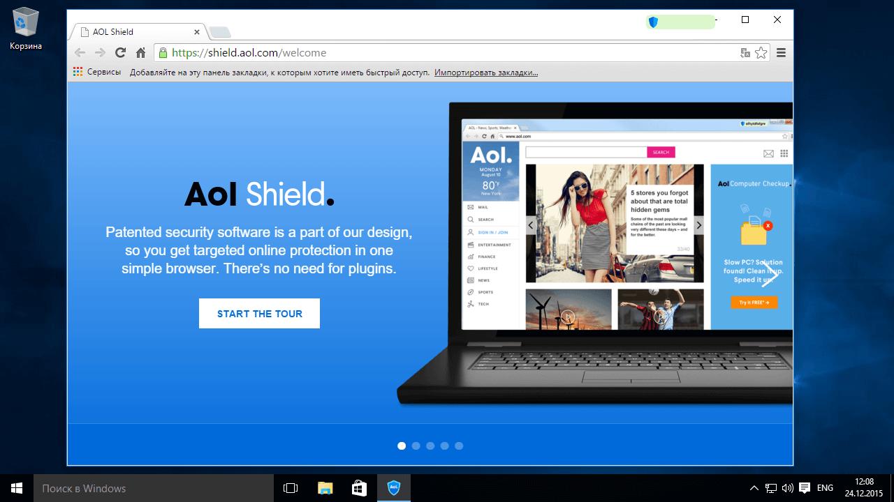 Интерфейс AOL Shield