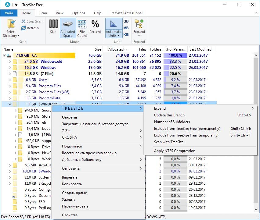 Интерфейс TreeSize Free