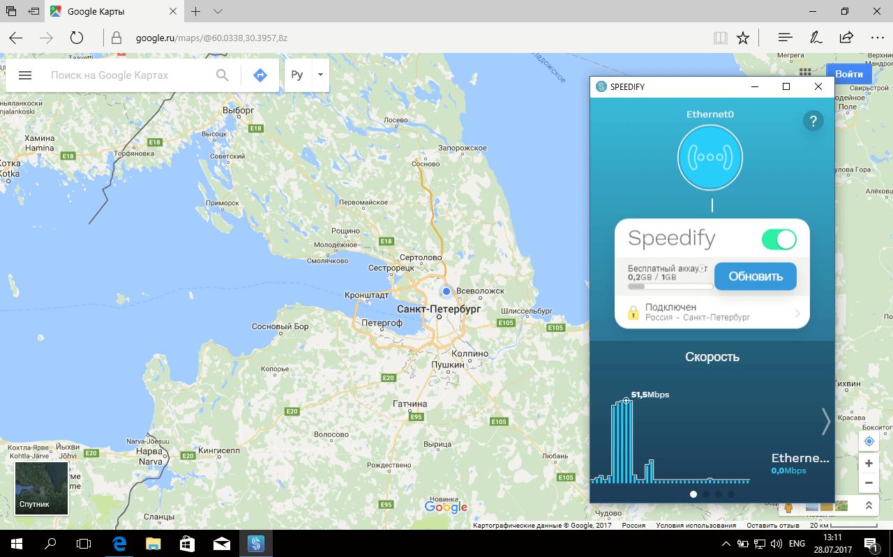 Интерфейс Speedify VPN