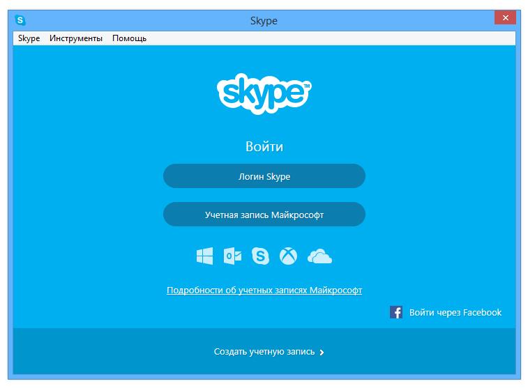 Интерфейс Skype