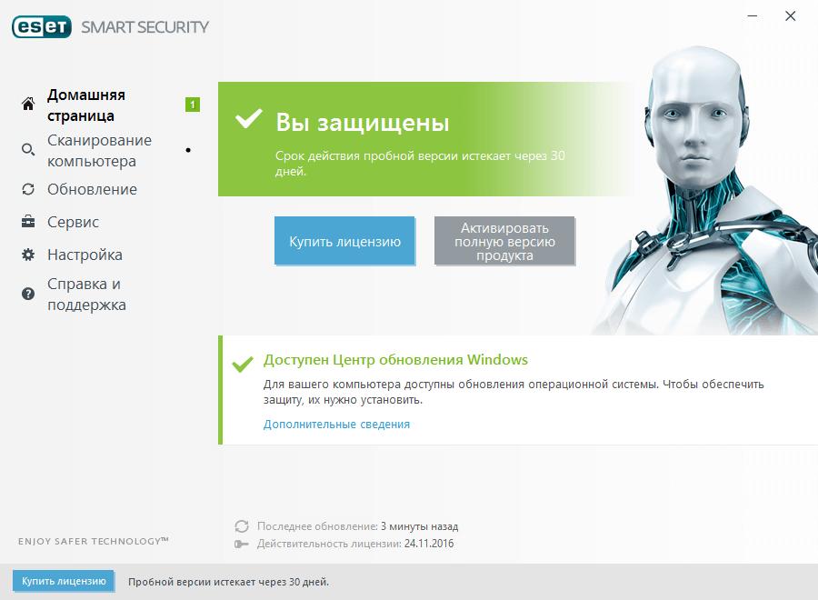 Интерфейс ESET NOD32 Smart Security