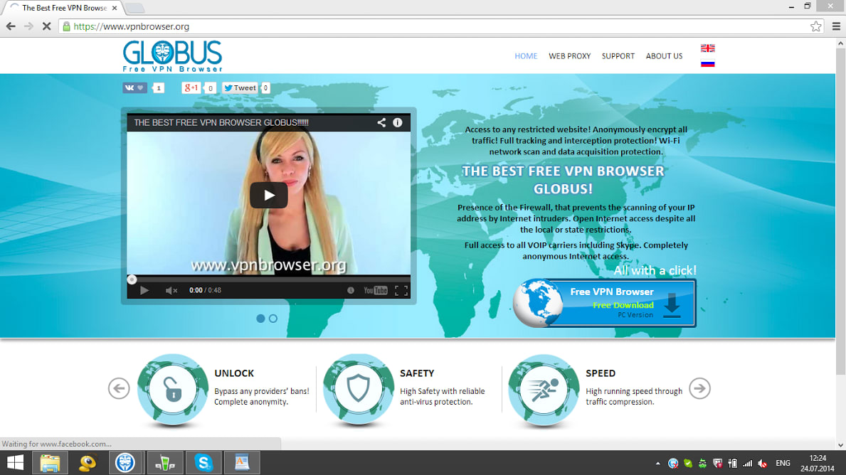 Интерфейс VPN Browser Globus