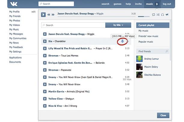 Интерфейс SaveFrom.net помощник