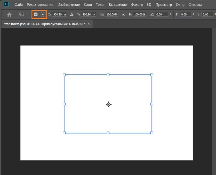 Интерфейс Adobe Photoshop CC