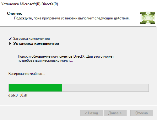 Интерфейс DirectX 12